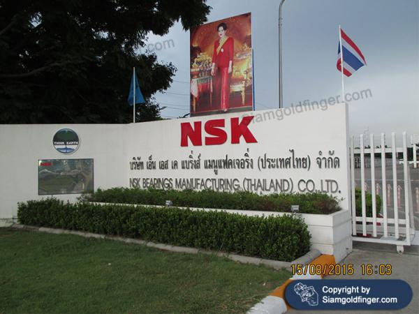 NSK BEARINGS MANUFACTURING